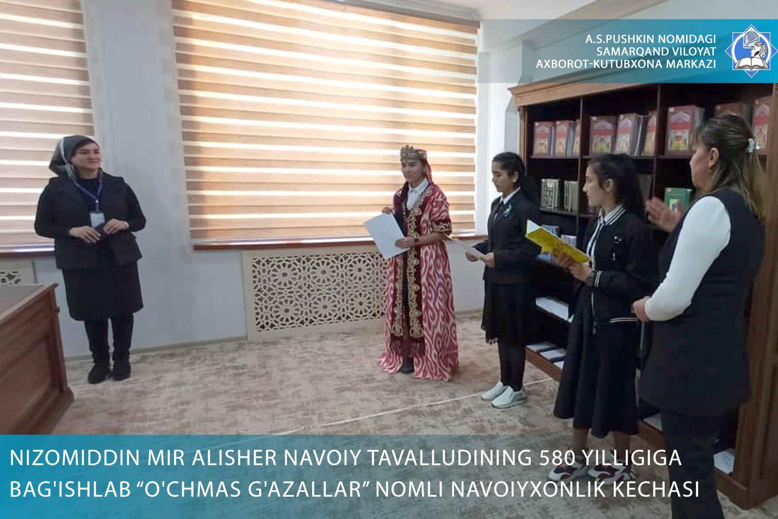 """Nizomiddin Mir Alisher Navoiy tavalludining 580 yilligiga bag'ishlab """"O'chmas g'azallar"""" nomli navoiyxonlik kechasi"""